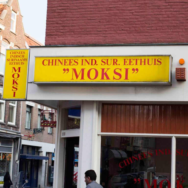 STEREOTYPO Chinese Shops