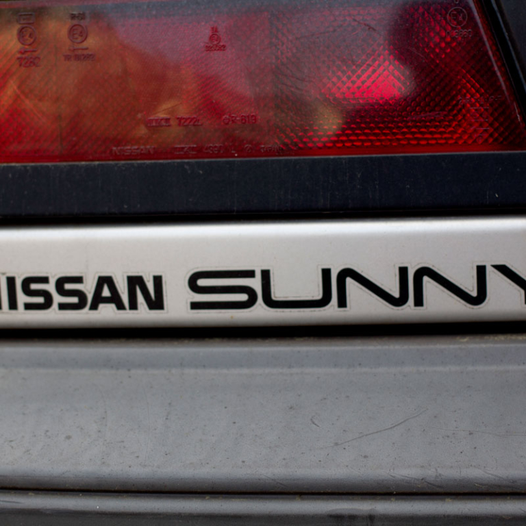 STEREOTYPO Extended Car Typo